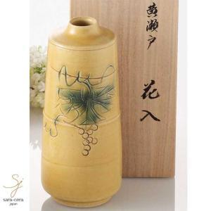 美濃焼 手描き黄瀬戸葡萄彫花瓶 フラワーベース 花器 和食器 食器 ricebowl