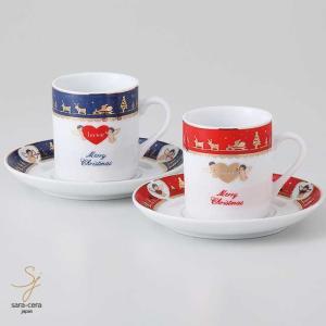 エンジェル ペアデミコーヒーカップソーサー 2客セット 洋食器 食器 プチギフト|ricebowl