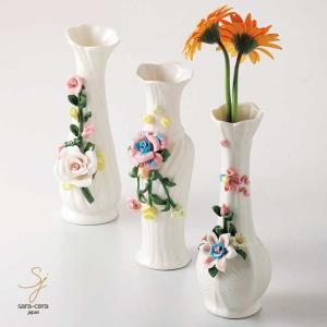 花飾フラワーベース 3個セット 和食器 食器 ricebowl