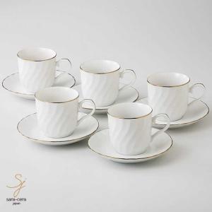 美濃焼 ゴールドライン5客セット うまみコーヒーカップソーサー 紅茶 珈琲 和食器 食器セット|ricebowl