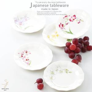 和食器 美濃焼 ラン5柄12角ケーキ皿セット カフェ おうち...