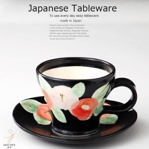 和食器 美濃焼 手描椿絵黒釉 カップソーサー カフェ おうち ごはん 食器 うつわ 日本製 おしゃれ ギフト プレゼント 母の日 父の日 誕生日|ricebowl