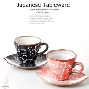 和食器 美濃焼 小花コーヒーカップソーサー ペア 2個セット カフェ おうち ごはん 食器 うつわ 日本製|ricebowl
