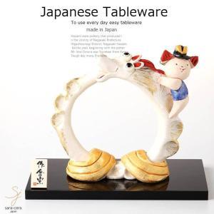 和食器 美濃焼 昇竜と童 置物 縁起物 贈り物 お祝い日本製 おしゃれ ギフト プレゼント 母の日 父の日 誕生日|ricebowl