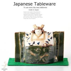 和食器 美濃焼 織部武者人形 置物 縁起物 贈り物 お祝い日本製 おしゃれ ギフト プレゼント 母の日 父の日 誕生日|ricebowl