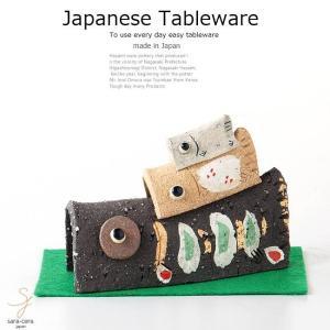 和食器 美濃焼 三匹こいのぼり 置物 縁起物 贈り物 お祝い日本製 おしゃれ ギフト プレゼント 母の日 父の日 誕生日|ricebowl