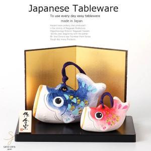 和食器 錦彩 土鈴 ペア 2個セット 鯉のぼり 置物 縁起物 贈り物 お祝い 使いやすい|ricebowl