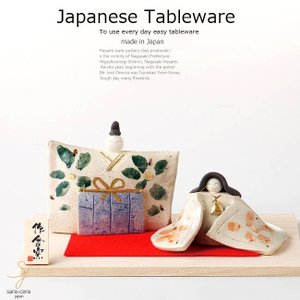 和食器 美濃焼 錦彩 たたら雛 置物 縁起物 贈り物 お祝い日本製 おしゃれ ギフト プレゼント 母の日 父の日 誕生日|ricebowl