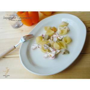 洋食器 クリームオーバルカレーパスタ カレーフェア|ricebowl