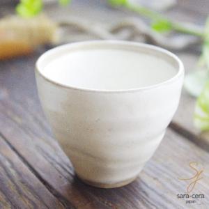 今だけSALE なちゅらるドロップ カフェオーレカップ|ricebowl