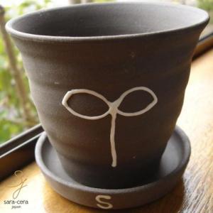 ガーデンプランター 黒 ブラック/栽培/ガーデニング/ハーブ/園芸/植木鉢/陶器 ricebowl