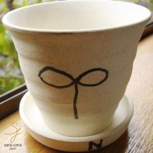 ガーデンプランター 白 ホワイト/栽培/ガーデニング/ハーブ/園芸/植木鉢/陶器 ricebowl