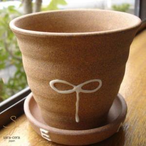 ガーデンプランター 茶 ブラウン/栽培/ガーデニング/ハーブ/園芸/植木鉢/陶器 ricebowl