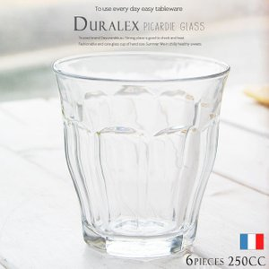 DURALEX/デュラレックス ピカルディー グラス250 6個セット(1個あたり¥399) DU-24300ガラス グラス|ricebowl