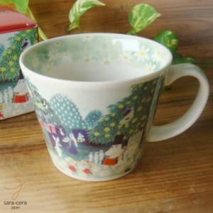 ムーミン スープマグカップ スイサイ|ricebowl