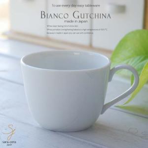 白い食器 PW ビアンコクッチーナカフェマグカップ 洋食器|ricebowl