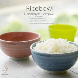 プレート 4品の前菜 黒ごまレシピ ブラック 仕切り 洋食器...