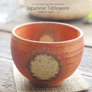 松助窯 ゆったり碗 ひだすき いっぷく 丼 カフェオレボール 和食器 小鉢 そば猪口 美濃焼 小鉢 釉薬 和 釉薬|ricebowl