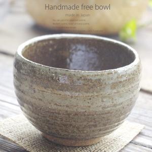 松助窯 ゆったり碗 土灰釉 いっぷく 丼 カフェオレボール 和食器 小鉢 そば猪口 美濃焼 小鉢 釉薬 和 釉薬|ricebowl