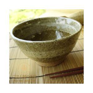 松助窯 土灰釉 ずっしりご飯茶碗 茶漬け碗 和カフェボール ricebowl