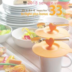 食器セット アウトレット 訳あり 25個セット+さらに8個おまけ33個セット 送料無料 白い食器 ハートオレンジとGスプーン付 中身が見える 福袋 ricebowl