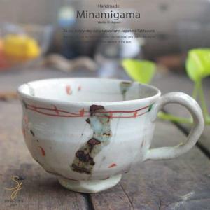 南窯 赤絵鉄絵 楽描 スープマグカップ 坂の上のあったか家族工房 和食器|ricebowl