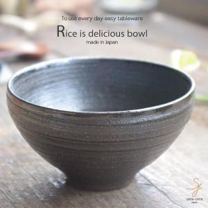 うるし黒丸茶漬碗 和食器|ricebowl