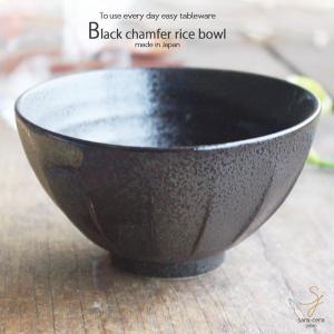 黒金彩吹 面取り ご飯茶碗 ブラック黒|ricebowl