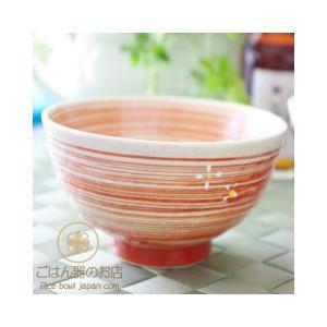 ライン模様花紋ご飯茶碗(小)(赤) 和食器|ricebowl