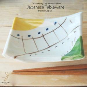 激安SALE 色絵手描き小付 線路 和食器 小皿|ricebowl