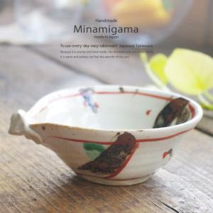 南窯 赤絵鉄絵 楽描 小とんすい小鉢 坂の上のあったか家族工房 和食器|ricebowl