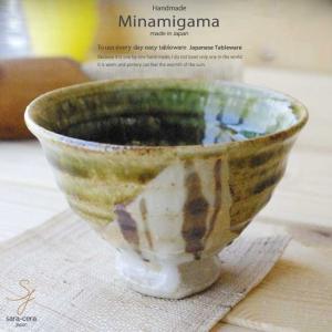 南窯 織部 美味しいお茶汲出し碗 坂の上のあったか家族工房 和食器|ricebowl