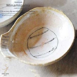 南窯 線刻 とんすい 赤 坂の上のあったか家族工房 和食器|ricebowl