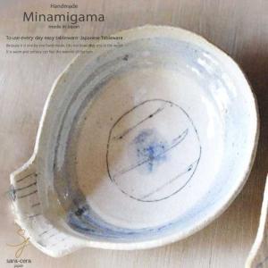南窯 線刻 とんすい 青 坂の上のあったか家族工房 和食器|ricebowl
