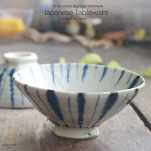 坂の上のあったか家族工房 南窯  安南ご飯茶碗 十草 ricebowl