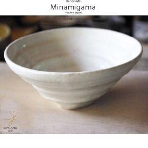 南窯 粉引 サラダ鉢 坂の上のあったか家族工房 和食器|ricebowl