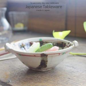 南窯 赤絵鉄絵 楽描 手付浅鉢 坂の上のあったか家族工房 和食器|ricebowl