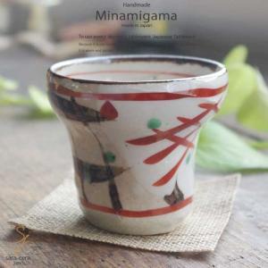 南窯 赤絵鉄絵 湯呑 格子文 坂の上のあったか家族工房 和食器|ricebowl