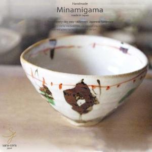 南窯 赤絵鉄絵 楽描 楕円小鉢 坂の上のあったか家族工房 和食器|ricebowl
