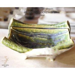 南窯 織部 船形 向附 坂の上のあったか家族工房 和食器|ricebowl