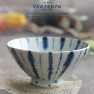 坂の上のあったか家族工房 南窯  安南 十草 ご飯茶碗 (小) 食器 陶器 和食器 ライスボール うつわ ごはん ricebowl