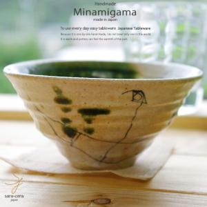 坂の上のあったか家族工房 南窯  織部線刻文 茶漬け碗 ご飯茶碗(大)深小鉢 ricebowl