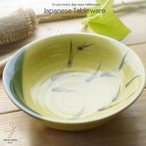 絵変りシリーズ  織部黄マット 三ッ足小鉢 15.5cm 和食器 うつわ ボール|ricebowl
