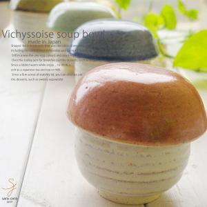5個セット 松助窯 キノコのビシソワーズスープ碗 蓋付茶碗蒸し ヘッド5カラー(フタ:ピンク・ブルー・ビードロ・グリーン・ブラック)+クリームホワイト(身) ricebowl