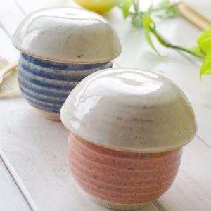 ペア2個セット 松助窯 キノコのビシソワーズスープ碗 蓋付茶碗蒸しクリームヘッド(フタ)+ピンク&ブルー(身) ricebowl