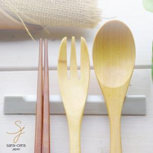 箸置き ロングタイプ 白い三角レスト ナイフフォークレスト 白い食器 はし置き 陶器製 sticks レスト 美濃焼 ricebowl