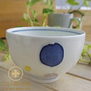 有田焼 波佐見焼 一珍水玉 ご飯茶碗 (大) 青 ブルー ricebowl