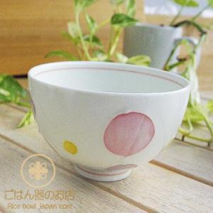 有田焼 波佐見焼 一珍水玉 ご飯茶碗 (小) ピンク ricebowl