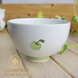 有田焼 波佐見焼 一珍りんご ご飯茶碗 (大) グリーン 青 軽量磁器 ricebowl
