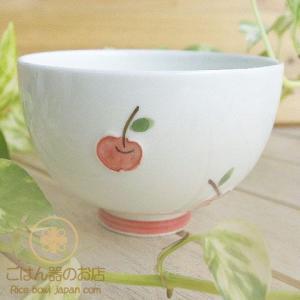 有田焼 波佐見焼 一珍りんご 赤 ご飯茶碗 (小) 軽量磁器 ricebowl